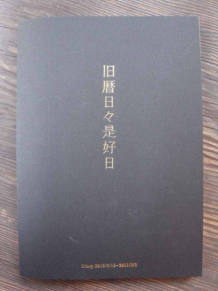 091126_003